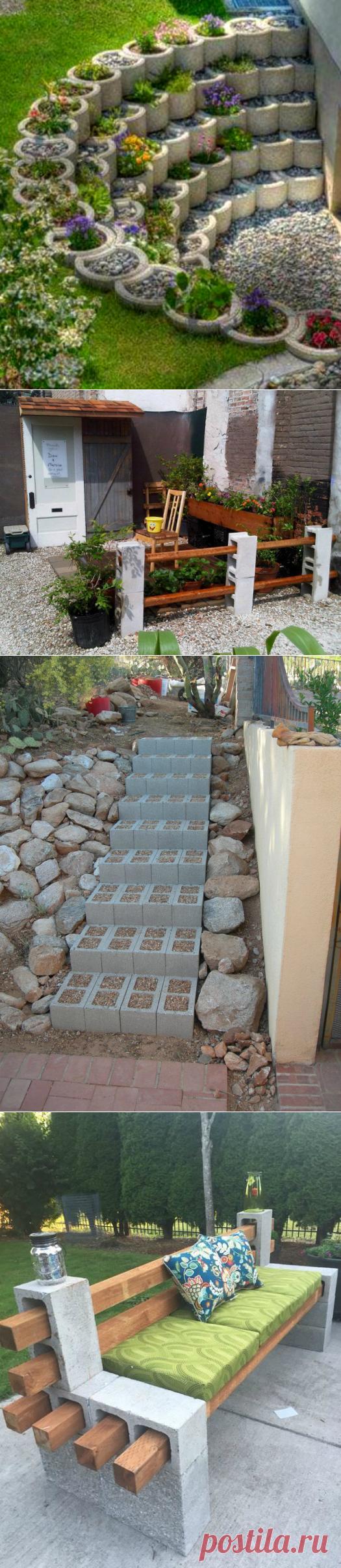 17 идей использования шлакоблоков и кирпича для обустройства сада