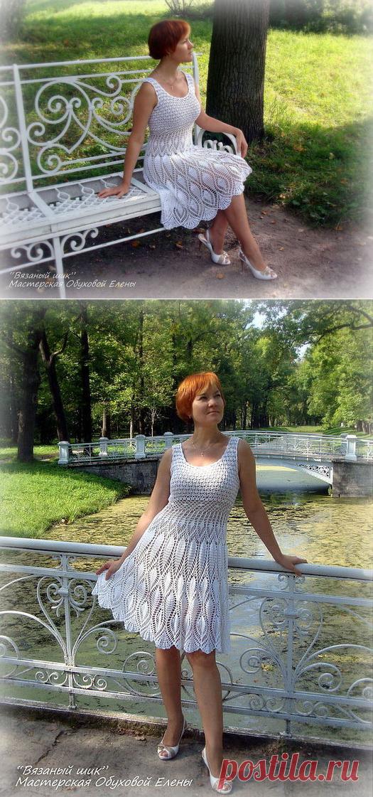 Платье  На крыльях лета  от Елены Обуховой   Вязание крючком   Постила d4971aae706