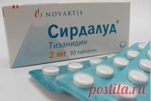 Сирдалуд таблетки, капсулы: применение, инструкция по применению.