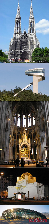 Потрясающие шедевры архитектуры Австрии