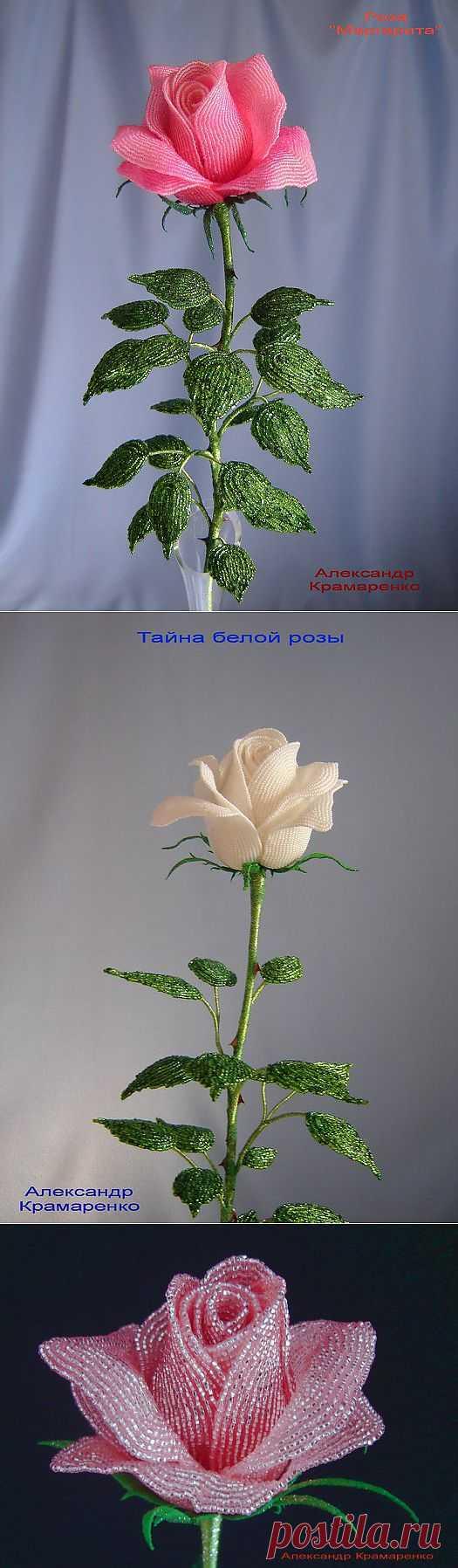 Как хороши, как свежи были розы! Волшебный бисер..