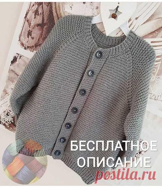 БОМБЕР СПИЦАМИ Вязали так же? Поделитесь в комментариях. #кофта_спицами@knit_man, #бомбер@knit_man  спасибо мастеру @knitting_with_love_sv ️. Показать полностью...