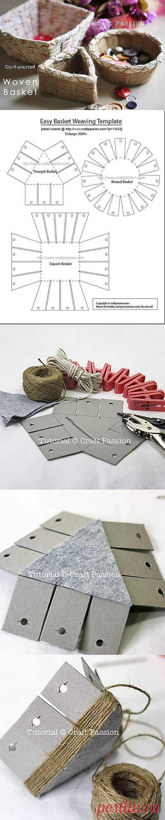 Коробочки для мелочей из бечёвки и картона