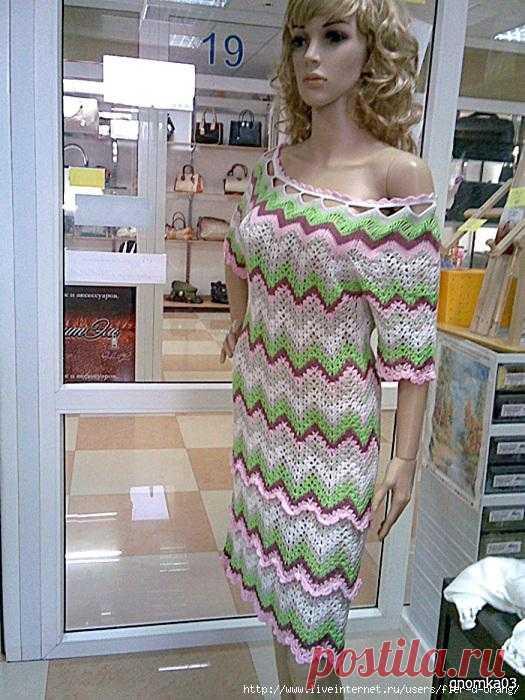 Платье в стиле Миссони..