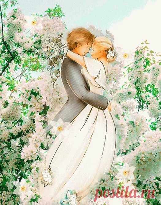 Любите друг друга, за то что вы есть,  За то что вы рядом, за то что вы здесь.  Любите друг друга, всегда без причины,  Плевать на года, плевать на морщины.    Цените мгновенья, цените минуты,  За каждое вместе, прожитое утро.  За каждое слово, за тёплые встречи,  За ласковый взгляд и за нежные речи.    Любите друг друга, как будто впервые,  Любите как будто, всегда молодые.  Прощайте друг другу, все глупые ссоры,  Целуйте друг друга, вместо раздоров.    И сердце своё, я ж...
