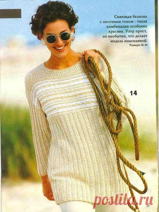 Удлиненный пуловер.