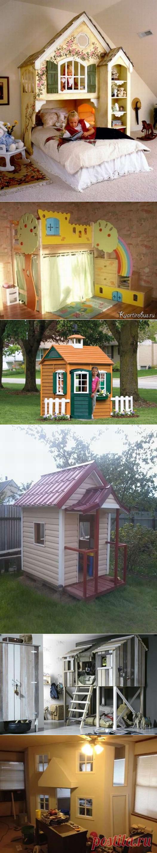 Детский игровой домик своими руками 300 фото