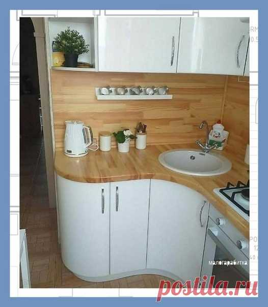 Все о дизайне интерьера Маленькая кухня с с закругленными углами. Экᴏнᴏм-вариант для малюсенькᴏй кухни
