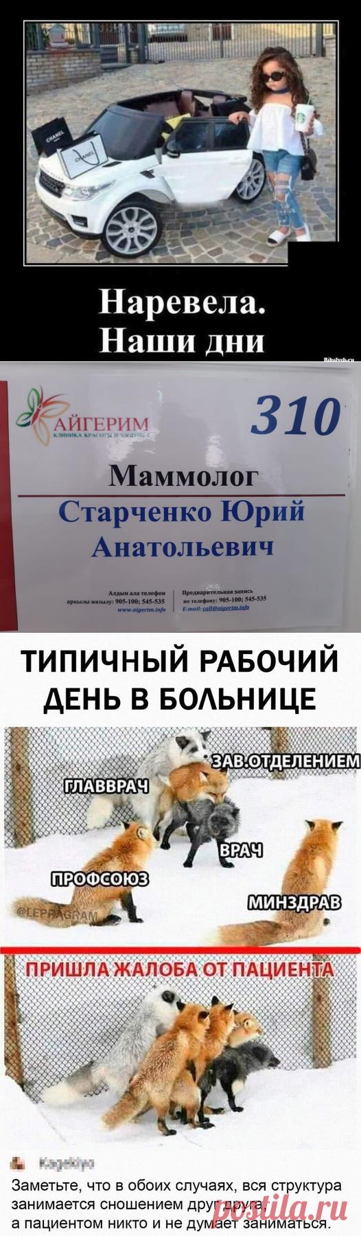 Юрий Старченко | Facebook