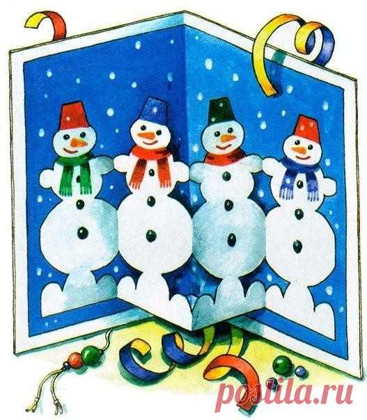 Покажите новогодние открытки для самых маленьких