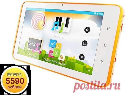 Детский компьютер playpad 2 - 5590 руб - Создан специально для детей / Развивающие приложения / Игровые приложения / Учебные приложения / Чтение электронных книг / Просмотр видео и фотографий