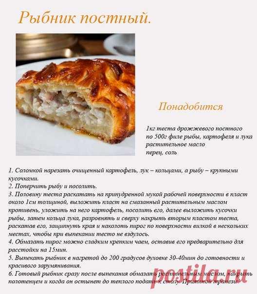 рецепты легких пирогов картинки говяжьей печени это