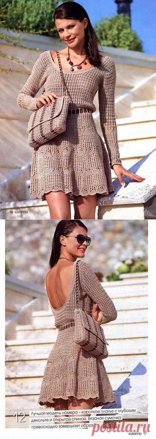 Платье и сумочка - вязание.