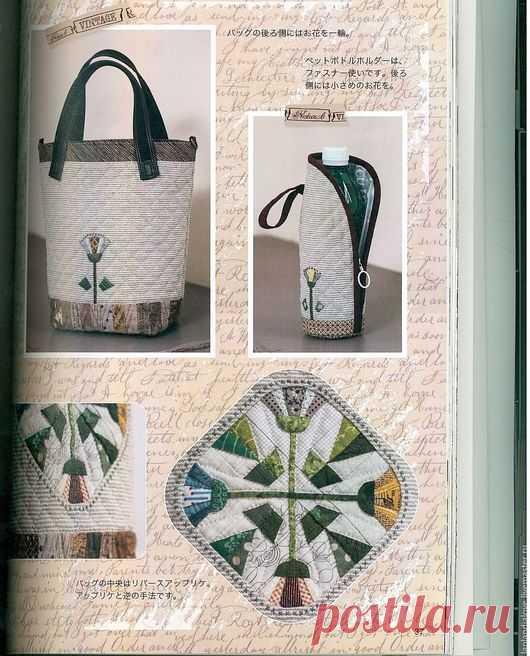 5b7f1ae122a4 Купить Японская Книга по пэчворку - книга по вязанию, вязание, вязание  одежды, журнал