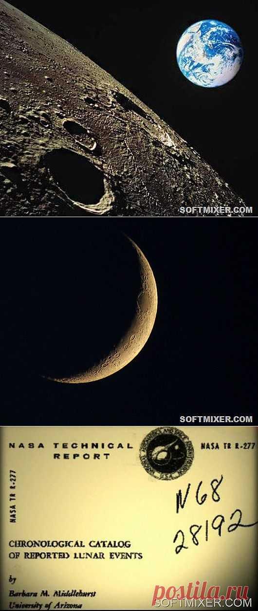 Чужая Луна   SOFTMIXER