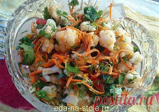 Салат из цветной капусты | Еда на столе