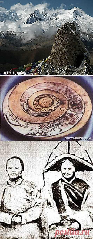 Звездные божества Тибета | SOFTMIXER