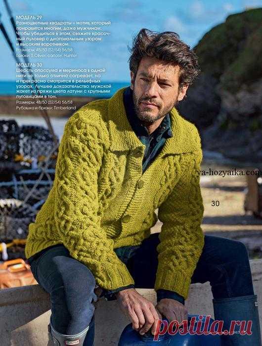 мужской жакет спицами описание вязаный мужской пиджак схемы мужской