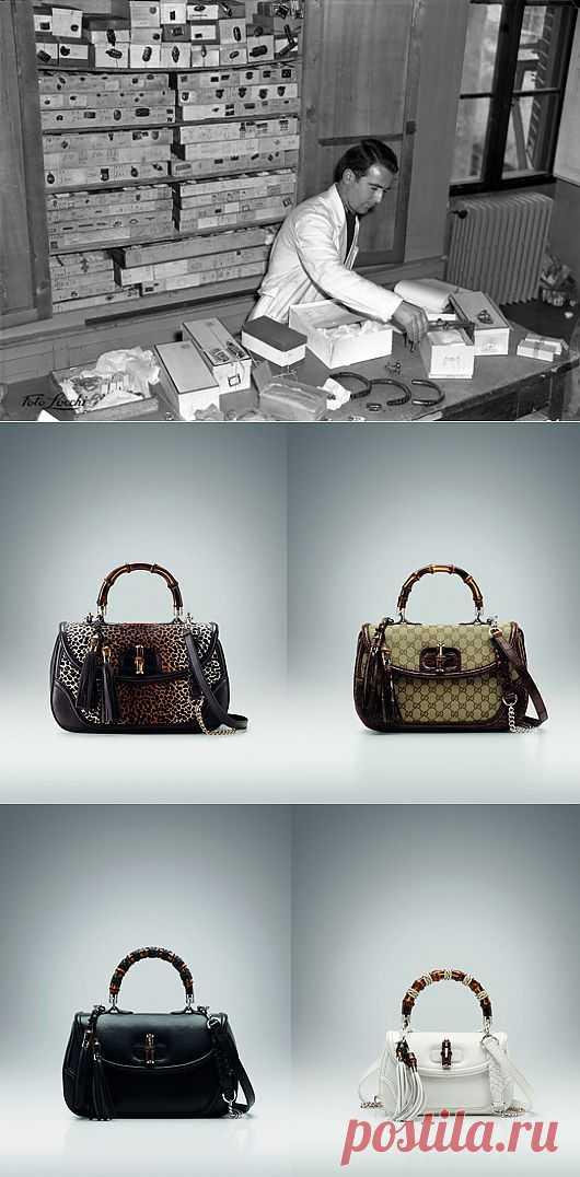 Gucci's Bamboo Bag - стала фавориткой венецианских особ. Первая Bamboo Bag появилась в 1974 году. Легендарная история сумок