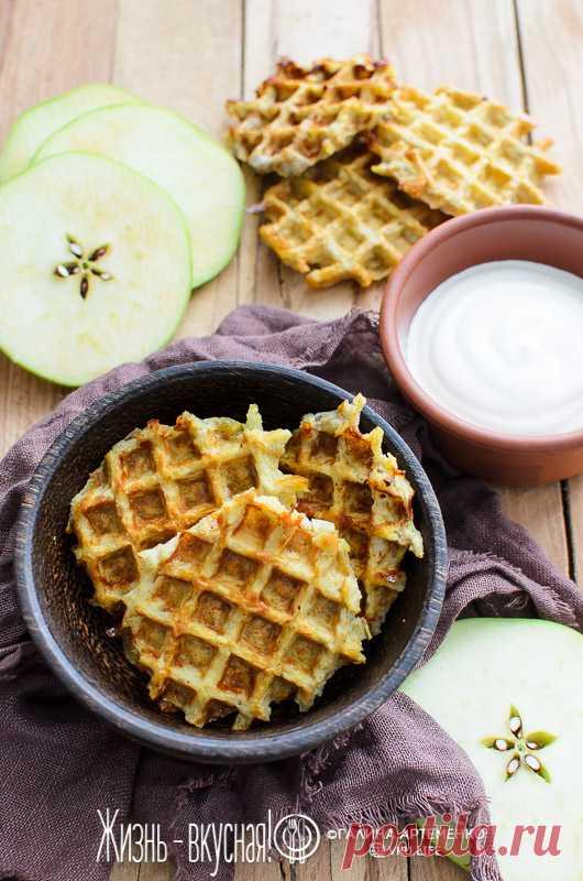 Яблочные вафли • Жизнь - вкусная! Кулинарный сайт Галины Артеменко