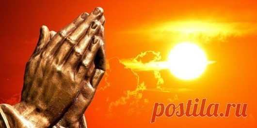 Тайная молитва  Молитва – это искренний разговор с Богом, общение с Ним. Какая молитва имеет наибольшую силу и эффект? Давай разберемся. Тайная молитва Этот принцип взаимоотношений с Богом ярко открылся мне в послед…