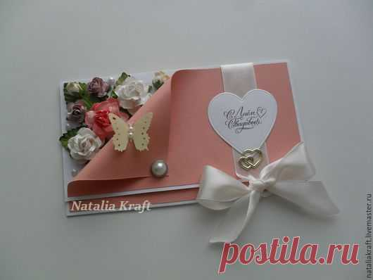 To buy the Envelope for money - coral, the Envelope for money, an envelope, a handwork envelope, an envelope on a wedding