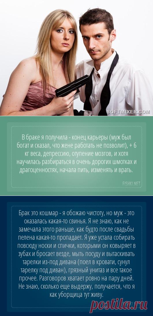 знакомства после полугода долги ли браки