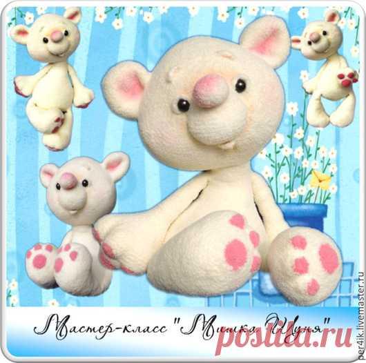 4d2eb1c39709 Купить Мастер-класс 'Мишка Шуня' (описание вязания) - игрушка ...