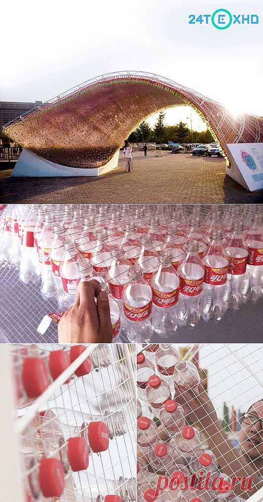(+1) - Сколько бутылок колы нужно на одну арку? В Китае знают ответ | Наука и техника