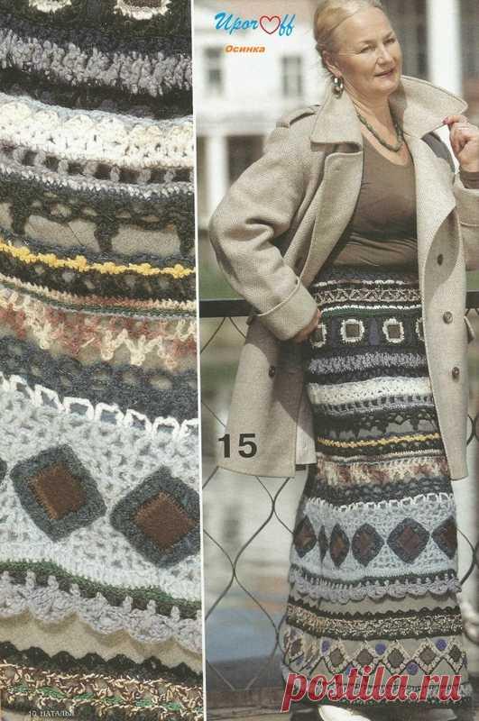 Бохо - мой стиль, моя жизнь.: Две юбки из остатков пряжи