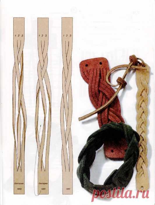 плетение браслета из кожи схема