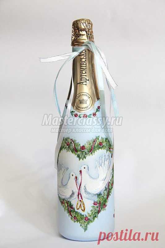 Подарок молодоженам - красивая бутылка шампанского. Как сделать декупаж свадебной бутылки шампанского, смотрите далее. Если вы повторите все несложные этапы – получится чудесный и красивый подарок, который символизирует образование новой семьи.