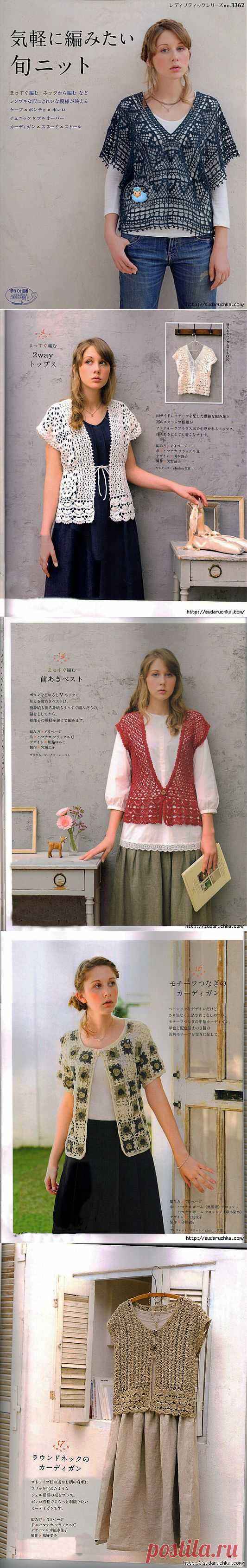 Японский журнал по вязанию для женщин..