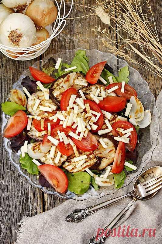 Салат с баклажанами гриль.