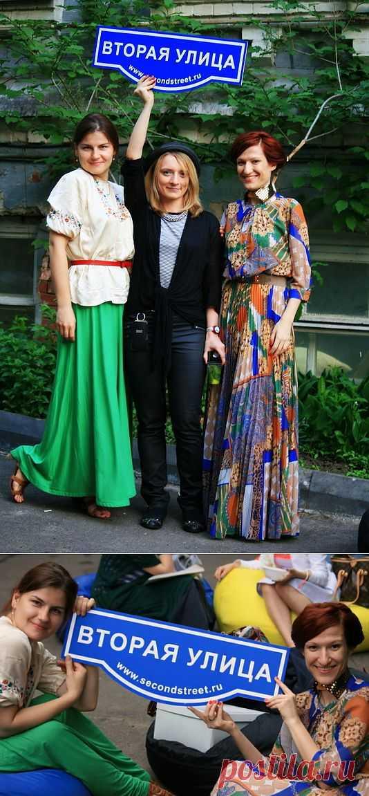 Хохловка: себя показали! (трафик) / Высказаться / Модный сайт о стильной переделке одежды и интерьера