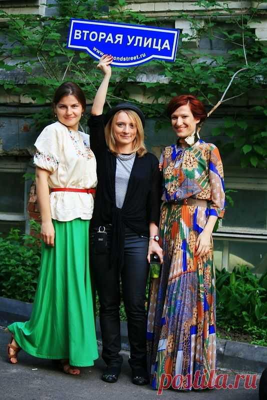 Вторая встреча / Объявления / Модный сайт о стильной переделке одежды и интерьера