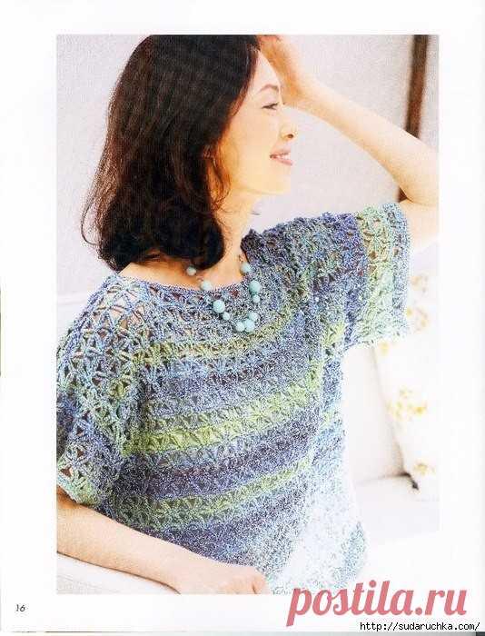 La blusa chiné