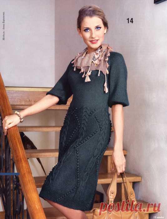 Модное деловое платье. Вязание спицами | Блог elisheva.ru