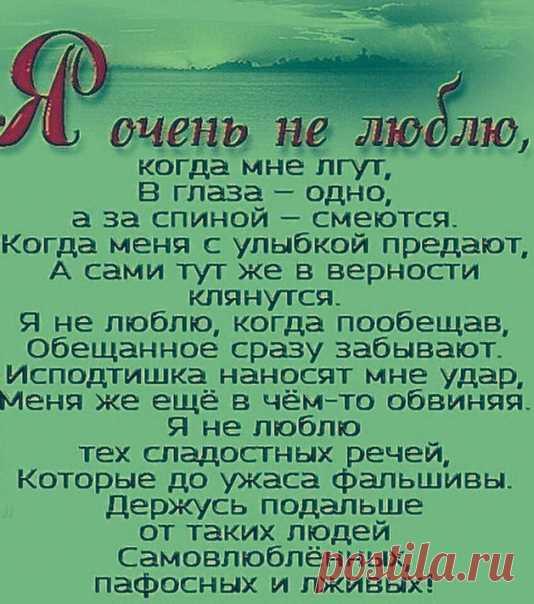 ❤ Моя Любимая Страница ❤