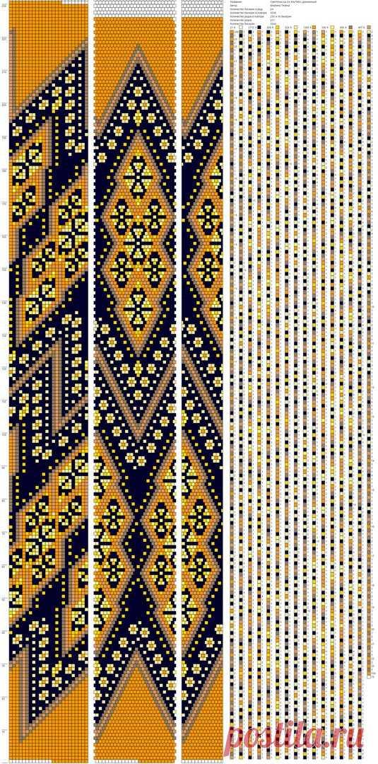 альбина тезина схемы жгутов из бисера