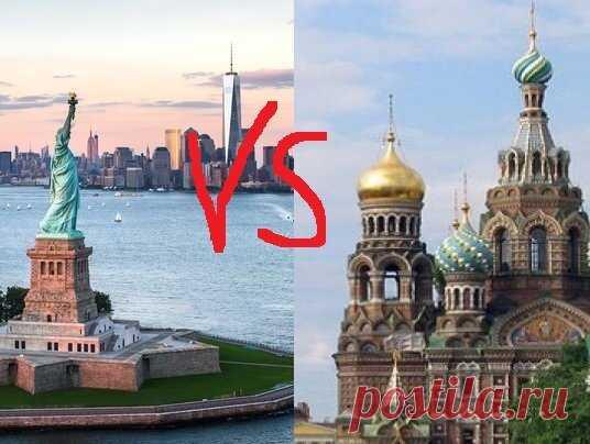 Отдых в России или за границей: «за» и «против»