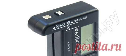 Тестер батареек МЕГЕОН 55061 Код товара: 15773437 Цена 875 рублей