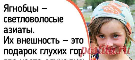 11 народов Средней Азии, которые хранят клад в виде человеческой красоты