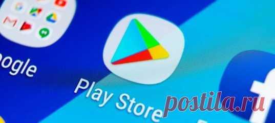 Теперь он стал похож на App Store.