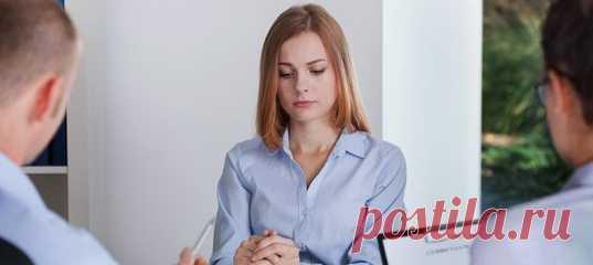 Волноваться перед собеседованием — нормально. Но если вовремя не взять себя в руки, встреча может пойти не по плану.