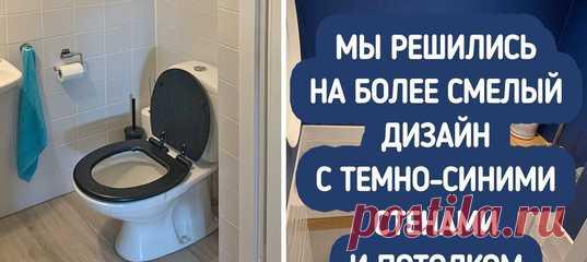 20+ человек, которые отремонтировали свою ванную так, что дизайнеры обзавидовались