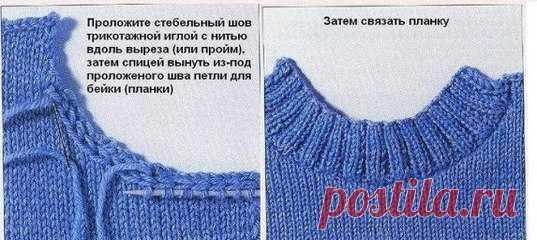 обработка горловины свитера спицами 23 тыс изображений найдено в