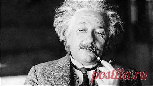 Правила игры от Альберта Эйнштейна | One of Lady - Журнал для женщин