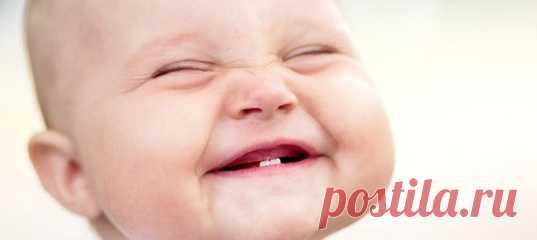 Улыбочку! 6 вещей, которые рассмешат малыша с пользой. Смех благотворно сказывается не только на настроении, но и на самочувствии ребенка.