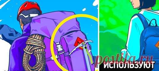 Зачем на рюкзаке ромб с прорезями